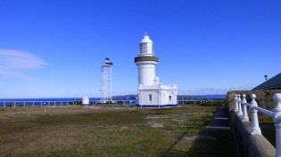 Point Perpendicular Lighthouse and surrounds