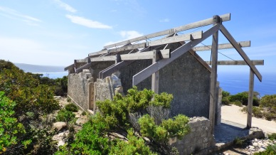 The ruins at Weirs Cove