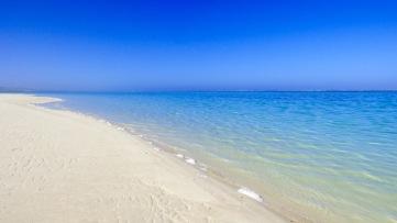 Torquoise Bay - Western Australia